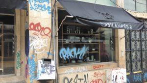 ServiceMaster by Mason - Graffiti Removal and Vandalism Cleanup - Hampton, CT
